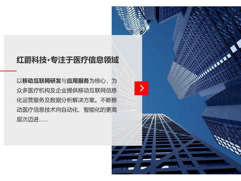 企业介绍1.jpg