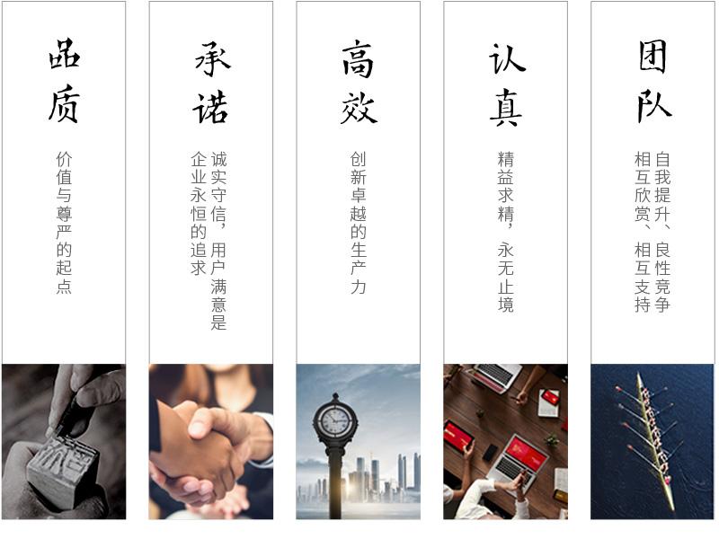 关于雷竞技app下载企业文化1.jpg