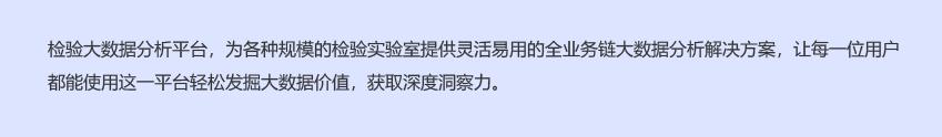 02介绍.png